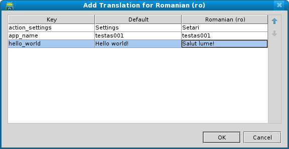 android_studio_translate_002